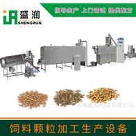 TSE70膨化宠物食品生产线设备