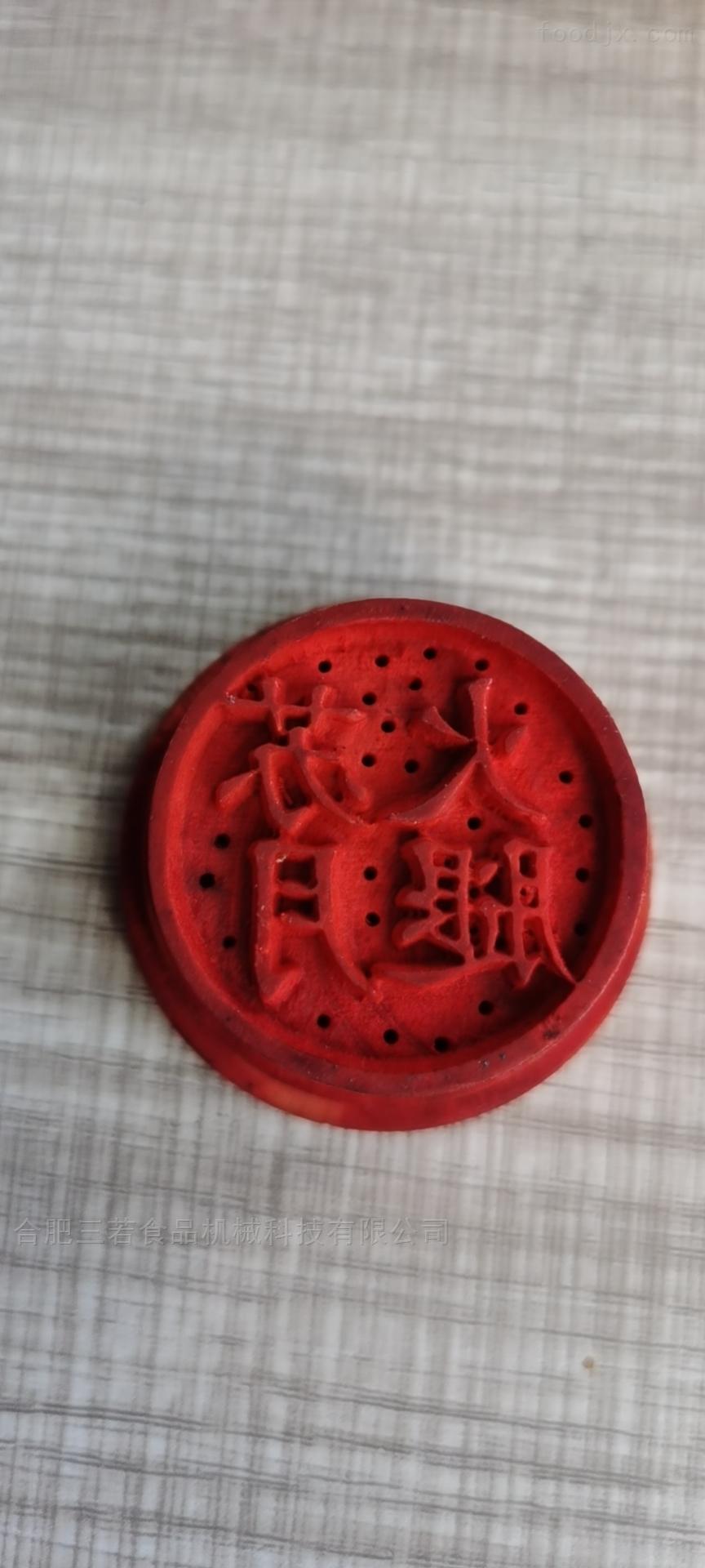 苏式月饼盖章机