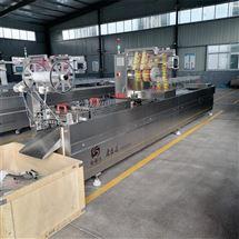 DZR 420牡蛎全自动拉伸膜包装机