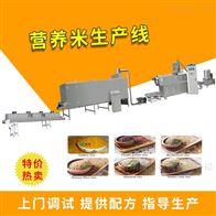 TSE70济南盛润营养强化米生产线 营养米挤压机