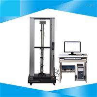 YG026H多功能电子织物强力机纺织品强力仪