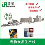 TSE70宠物饲料生产线设备