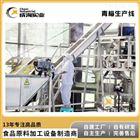 定制 浓缩枣汁生产线 果蔬浓缩汁加工设备