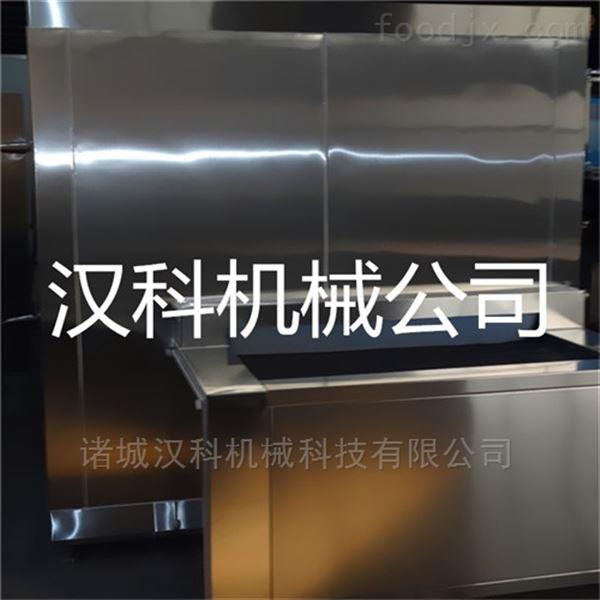 海参、生蚝隧道式速冻机