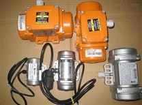 意大利ITALVIBRAS振动电机