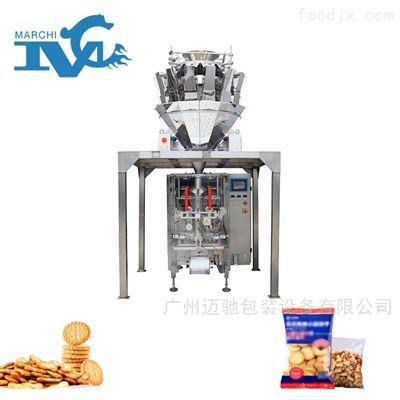 立式饼干包装机
