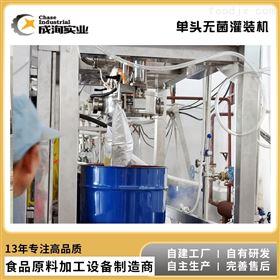 CXP-PAS* 果汁花生奶小型UHT无菌灌装机