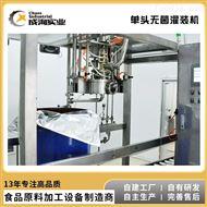 CXL-GZ* 果汁饮料生产线 石榴汁无菌灌装机