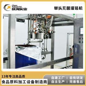 CXP-BIB-S大袋灌装机 定量 自动无菌灌装设备