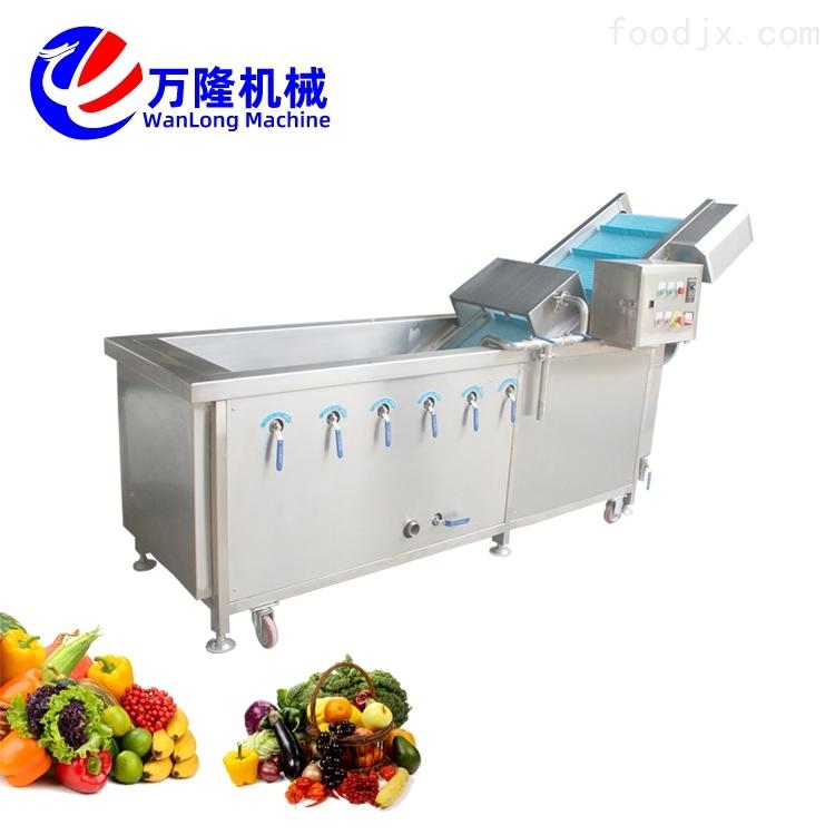 QB-25 多功能氣泡式洗菜機