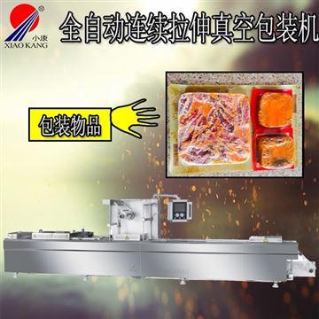 DLZ-420E全自动连续拉伸膜包装机包装火锅底料
