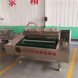 DZ-1100玉米真空包装机