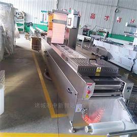 DZR-620拉伸膜真空包装机厂家