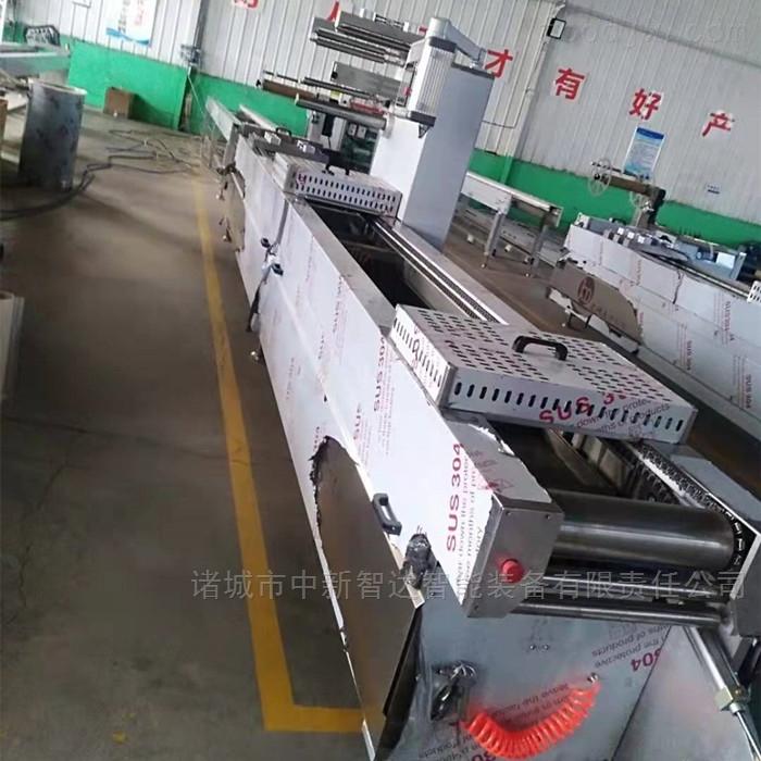 粮食拉伸膜真空包装机设备