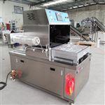 HZQ400新一代盒式气调真空包装机 全自动封口机