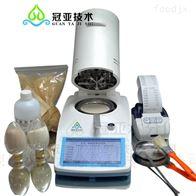 肉类水分仪使用步骤/品牌