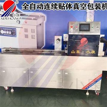 DH-LZT全自动连续贴体真空包装机包装培根