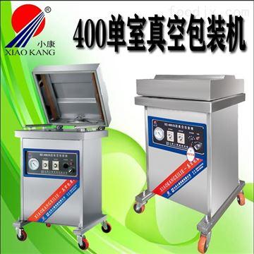 DZ-400/2L单室真空包装机包装鳕鱼海产品