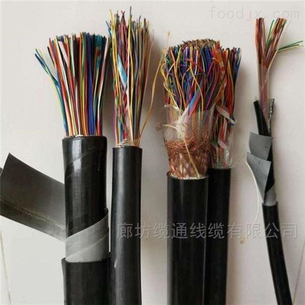 双层钢带铠装通信电缆