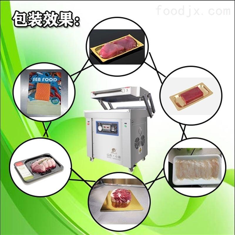 包装腌腊制品真空贴体包装机