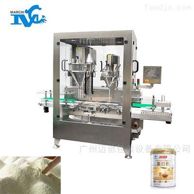 粉末蛋白粉灌装机