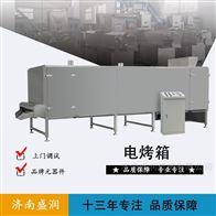 DKX-5-8盛润机械供应单双螺杆挤压膨化机配套设备
