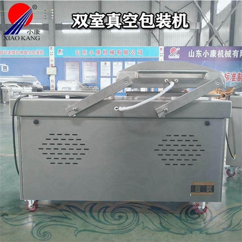 半自动真空包装机包装海鲜产品