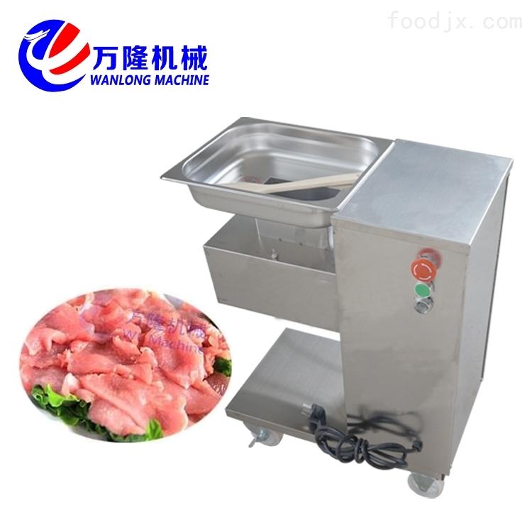 小型立式切肉機