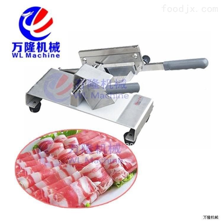 手动冻肉切片机