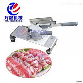 QR-D150手动冻肉切片机