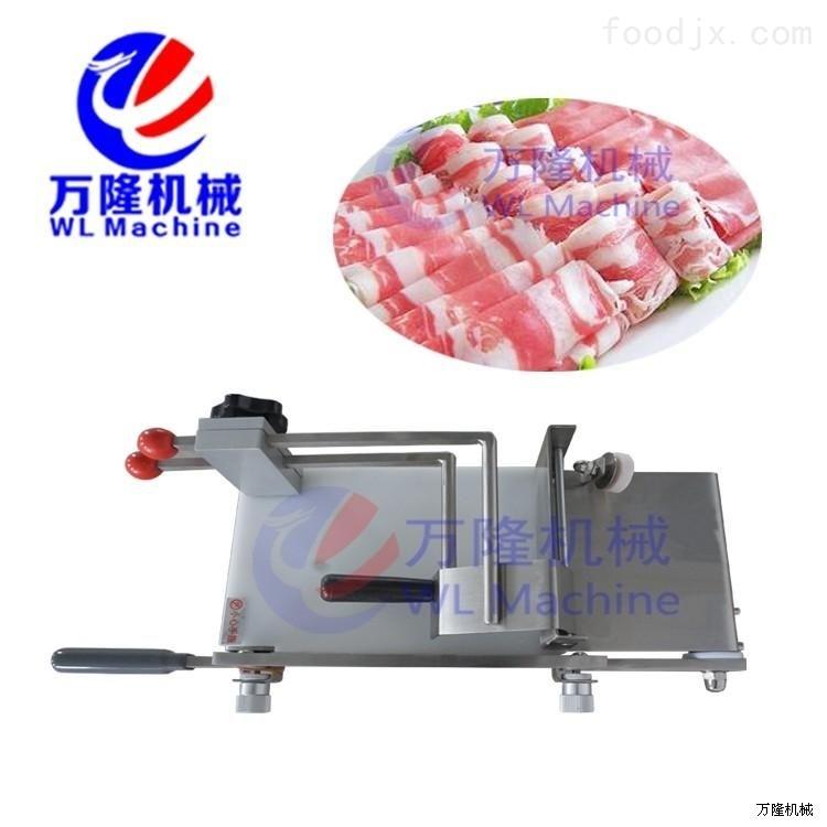 手動凍肉切片機
