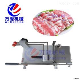 DR-S250手动冻肉切片机