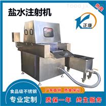 全自动牛肉牛排盐水注射机