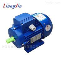 1.5KWMS90L-4清华紫光电机