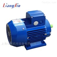 0.18KW台州MS6324紫光三相异步电机
