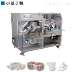 小型一体式饺子机