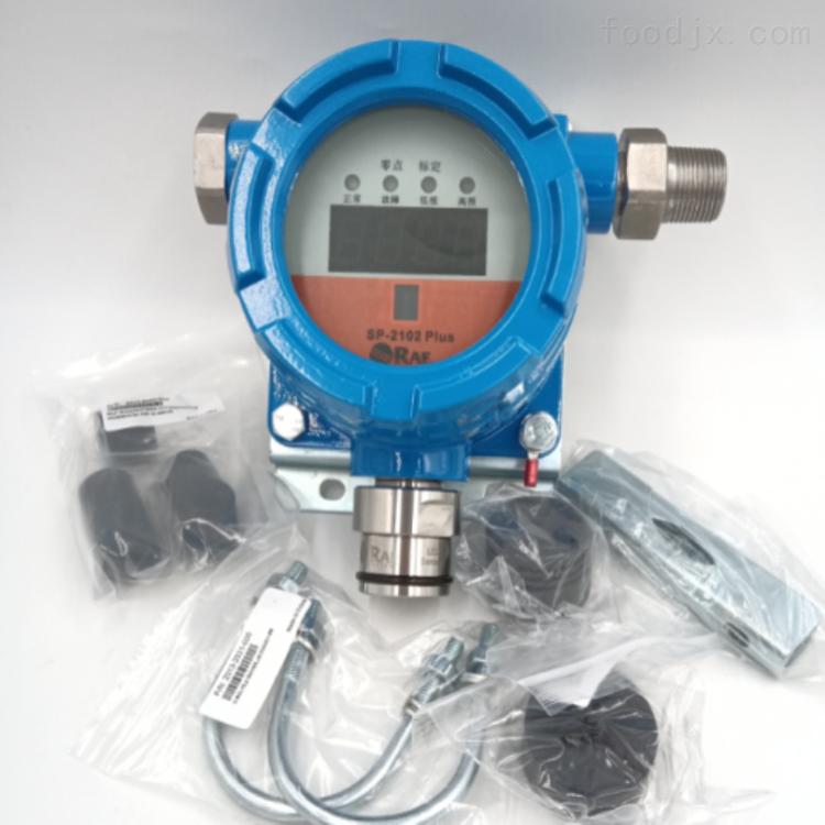 在线式可燃气体检测仪华瑞sp-2104plus