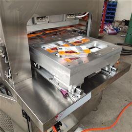 酱牛肉充气包装机蔬菜锁鲜气调包装设备