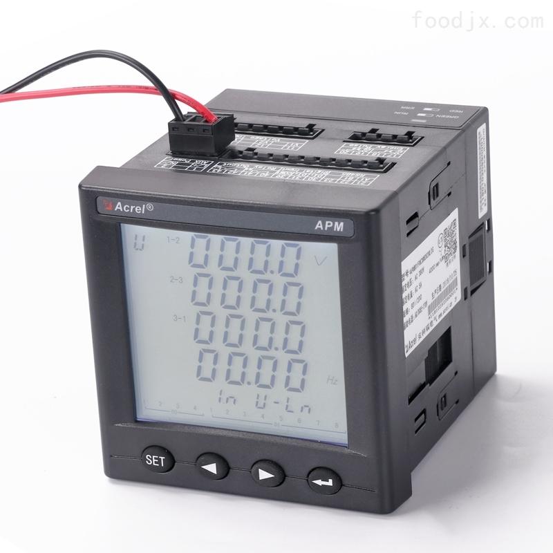 网络电力仪表电能质量监测仪表测温功能