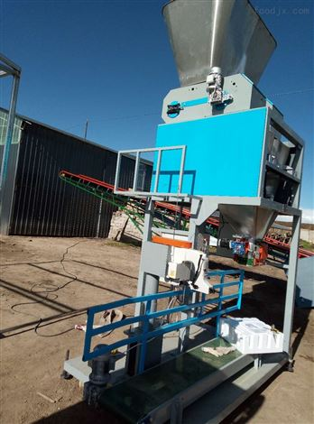 复合肥料自动定量装袋包装机