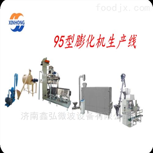 方便自热米饭膨化机 人造大米生产线