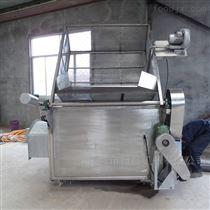 RC500L全自动电加热油炸锅油水分离温控节能油炸机