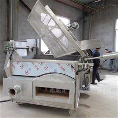 1200型炸豆腐油炸机自动温控电加热豆干油炸设备