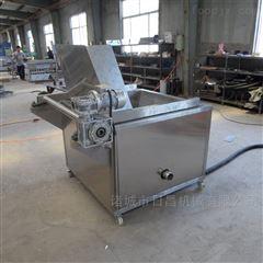 RC500L全自动油炸锅油水分离电加热油炸设备