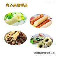TSE65中国夹心米饼生产设备-休闲食品机械
