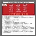 济南厂家定制膨化食品生产线