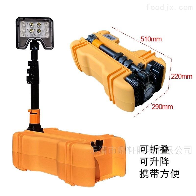 便携式移动工作灯LED应急抢修灯35W手提式