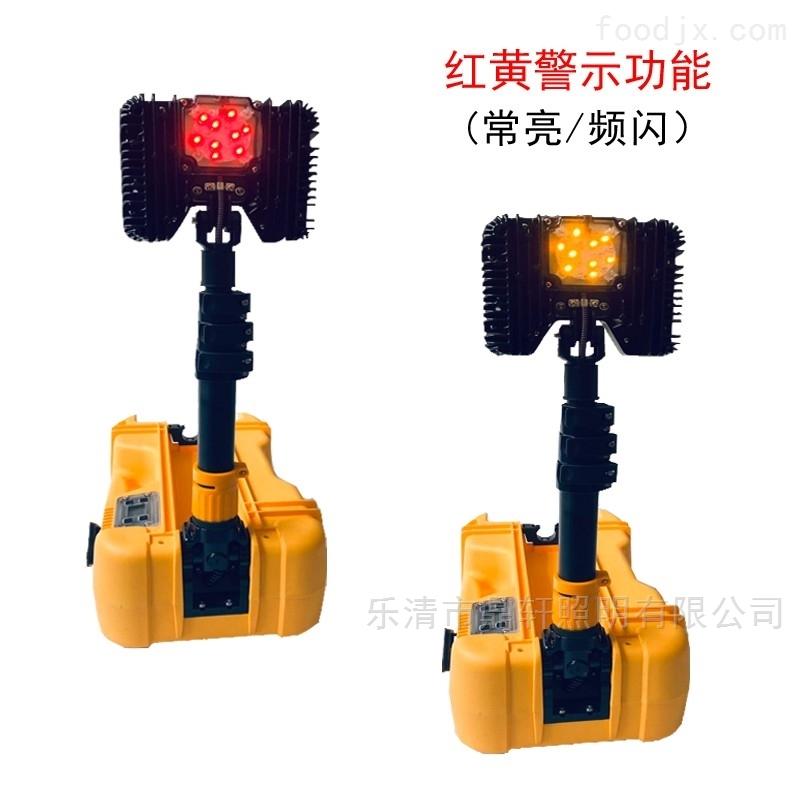 LED强光移动工作灯功率35W白光防汛抗洪价格