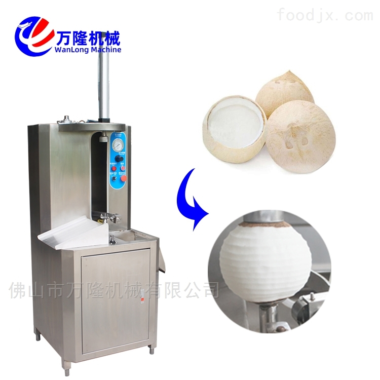 产量高价格土豆去皮机苹果削皮机