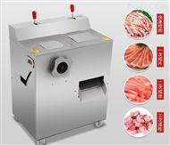 XZ-QE320餐馆小型切肉机